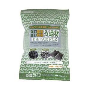 アラタ 水槽用 ろ過材 竹炭+天然多孔石 100g×6個|a-pet