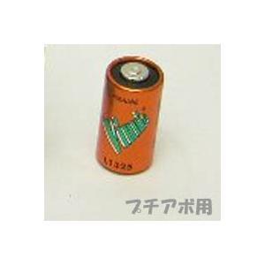 アンソル プチ アボ用 替え電池|a-pet