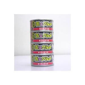 アイシア 黒缶 気まグルメ まぐろとかつお 4P|a-pet