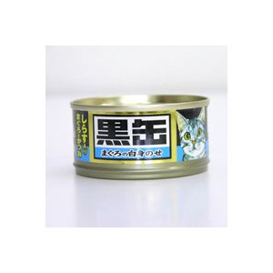 アイシア 黒缶 ミニ しらす入りまぐろとかつお 80g a-pet