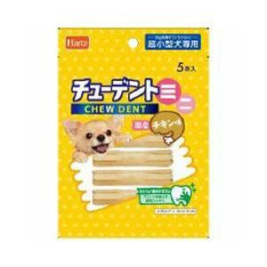 ハーツ 犬用おやつ チューデントミニ 超小型犬用 チキン味 5本入|a-pet