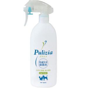 Pulizia 快適空間除菌水 プリジア ペット用 本体(スプレータイプ) 400ml |a-pet