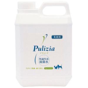 Pulizia 快適空間除菌水 プリジア ペット用 業務用 2L  a-pet