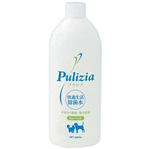 Pulizia 快適空間除菌水 プリジア ペット用 付替用 400ml  a-pet