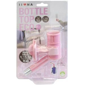 [P]IINA ペット用給水器 ボトルトップ エコ ピンク |a-pet