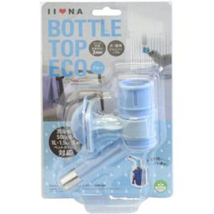 [P]IINA ペット用給水器 ボトルトップ エコ ブルー |a-pet