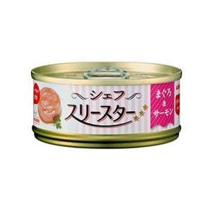 アイシア シェフ スリースター テリーヌ まぐろ&サーモン 60g キャットフード ウェット 缶詰 a-pet