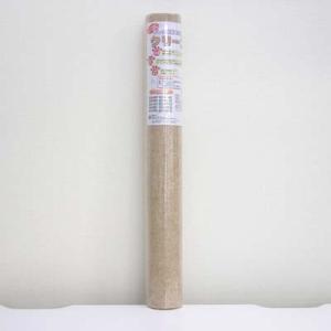【A級トリマーおすすめ】  奥特殊紡績 ディスメル クリーンワン 60×90 ベージュ|a-pet