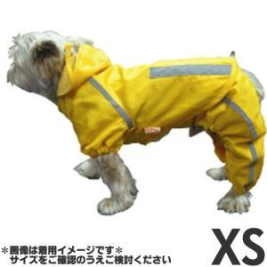 [P]doggy shake 犬用レインコート 足跡セットアップ レインジャケット RC2322 イエロー XS |a-pet