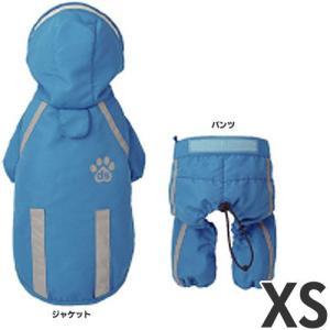 [P]doggy shake 犬用レインコート 足跡セットアップ レインジャケット RC2322 ブルー XS |a-pet