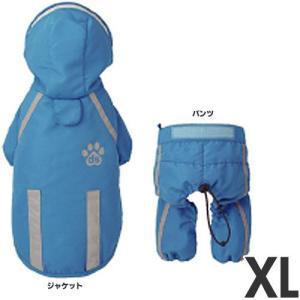 [P]doggy shake 犬用レインコート 足跡セットアップ レインジャケット RC2322 ブルー XL |a-pet