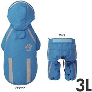 [P]doggy shake 犬用レインコート 足跡セットアップ レインジャケット RC2322 ブルー 3L |a-pet