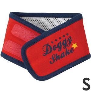 [P]doggy shake 犬用マナーベルト dsオリジナルベルト SP2433 レッド S |a-pet