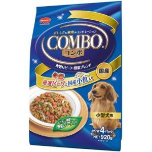 ビタワンコンボ 角切りビーフ 野菜ブレンド 920g |a-pet