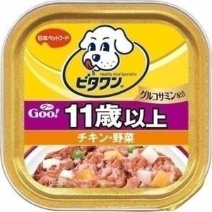 ビタワングー 11歳以上用 チキン&野菜 100g |a-pet