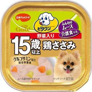 ビタワングー 鶏ささみ 15歳以上 野菜入り 90g |a-pet