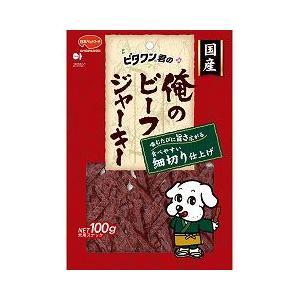 日本ペットフード 犬用おやつ ビタワン君の俺のビーフジャーキー 細切り仕上げ 100g|a-pet