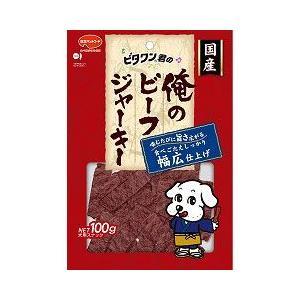 日本ペットフード 犬用おやつ ビタワン君の俺のビーフジャーキー 幅広仕上げ 100g|a-pet