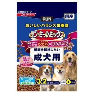 ラン ミールミックス 大粒 成犬用  3.2kg a-pet