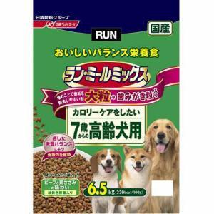 日清ペットフード 犬用ドライフード ランミール ミックス 大粒 7歳からの高齢犬用 6.5kg |a-pet