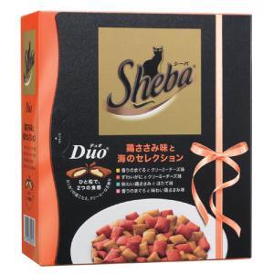 シーバ デュオ(Sheba Duo) 鶏ささみ味と海のセレクション|a-pet