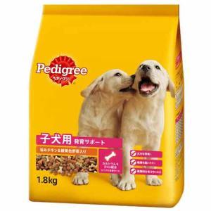 ペディグリー 子犬用 旨みチキン&野菜 1.8kg  |a-pet