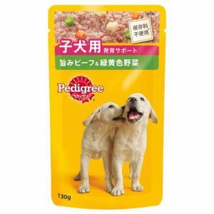 ペディグリー 子犬用 ビーフ&野菜 130g   a-pet