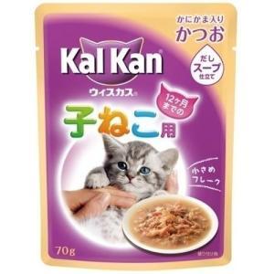 カルカンウィスカス 極みだしスープ仕立て 12ヶ月までの子ねこ用 かにかま入りかつお 70g |a-pet