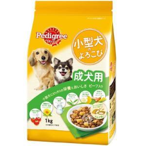 ペディグリー 小型犬のよろこび 成犬用 ビーフ入り 1kg PK2 |a-pet