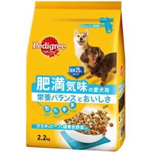 ペディグリー 肥満気味の愛犬用 ささみ&ビーフ&緑黄色野菜入り 2.2kg PD17 |a-pet