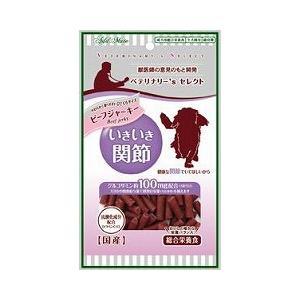 ヤマヒサ アドメイト 犬用おやつ ベテリナリー'sセレクト いきいき関節 ビーフジャーキー 100g|a-pet