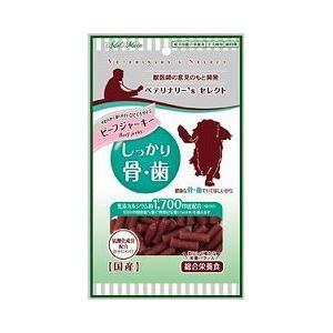 ヤマヒサ アドメイト 犬用おやつ ベテリナリー'sセレクト しっかり骨・歯 ビーフジャーキー 100g|a-pet