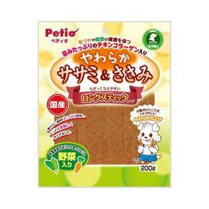 ヤマヒサ ペティオ 犬用おやつ やわらかササミ&ささみ ロングスティックタイプ 野菜入り 200g|a-pet
