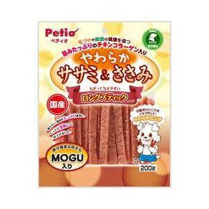 ヤマヒサ ペティオ 犬用おやつ やわらかササミ&ささみ ロングスティックタイプ MOGU入り 200g|a-pet