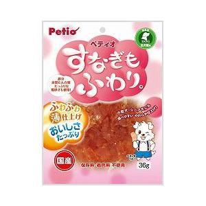 ヤマヒサ ペティオ 犬用おやつ すなぎもふわり。 36g|a-pet