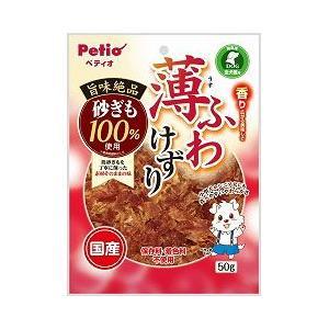 ヤマヒサ ペティオ 犬用おやつ 薄ふわけずり 砂ぎも 50g|a-pet