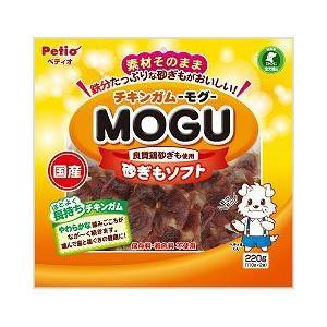 ヤマヒサ ペティオ 犬用おやつ チキンガム MOGU 砂ぎもソフト 220g(110g×2袋)|a-pet