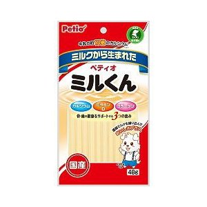 ヤマヒサ ペティオ 犬用おやつ ミルくん ミルク風味 48g|a-pet