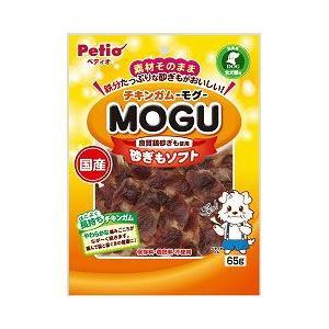ヤマヒサ ペティオ 犬用おやつ チキンガム MOGU 砂ぎもソフト 65g|a-pet