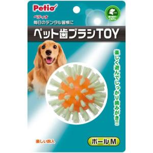 Petio ペティオ ペット歯ブラシTOY ボール  M |a-pet