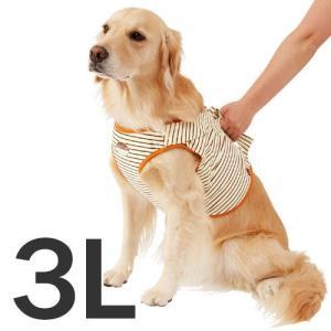 zuttone 老犬介護用 補助機能付ベスト 3L 大型犬用 |a-pet