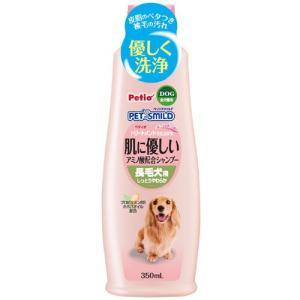 Petio(ペティオ) ペッツスマイルド 肌に優しいアミノ酸配合シャンプー しっとりやわらか 長毛犬用 350ml |a-pet