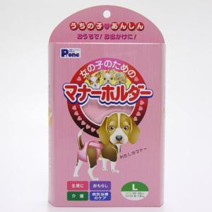 Pone 愛犬用 女の子のためのマナーホルダー L PMH-024  a-pet