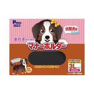第一衛材 犬用マナーベルト 女の子のためのマナーホルダー 3L PMH-682|a-pet