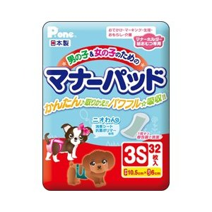 第一衛材 犬用 男の子&女の子のためのマナーパッド 3S 32枚 PMP-683|a-pet