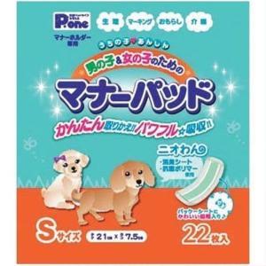 Pone 愛犬用 マナーホルダー専用 男の子&女の子のためのマナーパッド S 22枚 a-pet
