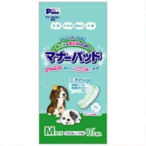 Pone 愛犬用 マナーホルダー専用 男の子&女の子のためのマナーパッド M 16枚 a-pet
