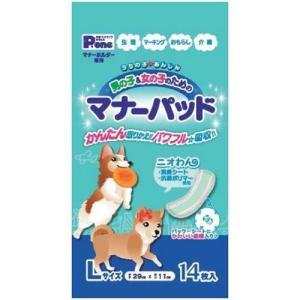 Pone 愛犬用 マナーホルダー専用 男の子&女の子のためのマナーパッド L 14枚 a-pet