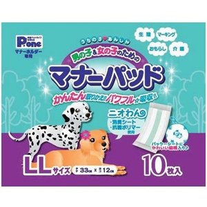 Pone 愛犬用 マナーホルダー専用 男の子&女の子のためのマナーパッド LL 10枚 a-pet