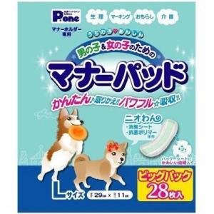 Pone 愛犬用 マナーホルダー専用 男の子&女の子のためのマナーパッド L ビッグパック 28枚 a-pet